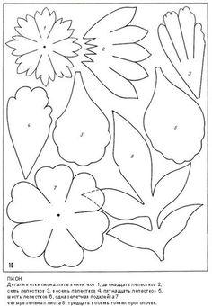 Фоамиран. Цветы и шаблоны к ним - Nebka.Ru