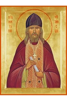 The last of the famous elders of Optina, Nectarius, was born in the town of Yeltz of poor parents, Basil and Helena Tikhonov, in 1857 or He was baptized in the Yeltz church of St. Religious Paintings, Best Icons, Orthodox Christianity, Orthodox Icons, Medieval Art, Sacred Art, Byzantine, Religion, Bible