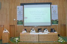 وكالة الجامعة تشارك في الملتقى العلمي الثالث للعاملين في مجال السلامة في الجامعات السعودية   جامعة المجمعة   Majmaah University