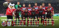 2016.03.13 vs愛媛FC 1-1 △