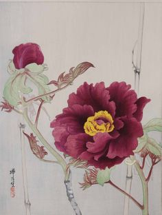 B-sides: IKEDA Zuigetsu(池田瑞月 Japanese, 1877-1944) via ...