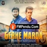 Gerha Marda Jugnu Latest Mp3 Song Lyrics Ringtone