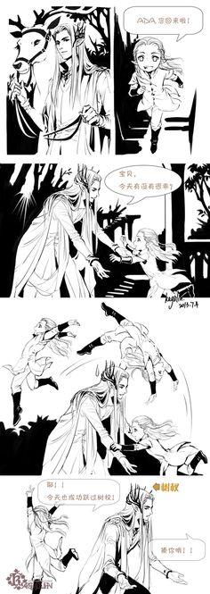 http://www.pixiv.net/member_illust.php?mode=manga&illust_id=37203073