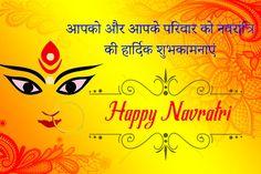 Happy Navratri Shubhkamnaye Navratri Wishes Images, Happy Navratri Wishes, Happy Navratri Images, Wish Quotes, Happy Quotes, Navratri Wallpaper, Maa Image, English Today, Short Words