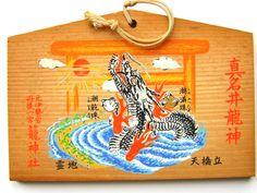 Dragon https://www.etsy.com/listing/184958585/japanese-shrine-wood-plaque-kyoto-kono #Japan #art #shopping #Vintage #Etsy