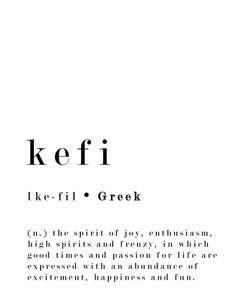 Kefi Greek Word Definition Printable Art Gift Office Wall | Etsy