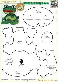 Для изготовления этой игрушки понадобится зелёная ткань двух оттенков - светлая  (для живота) и тёмная (для остальных деталей; красная ткань для рта. Игрушка, несмотря на простую выкройку и несложное изготовление просто великолепна.