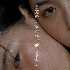 Gorgeous type on photo Aesthetic Themes, Aesthetic Photo, Aesthetic Pictures, White Aesthetic, Grunge, Japon Illustration, Vaporwave, Lesbian Love, Glitch