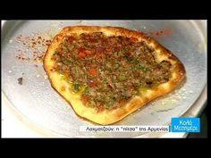 Λαχματζούν: η ''πίτσα'' της Αρμενίας - YouTube Vegetable Pizza, Quiche, Tasty, Vegetables, Breakfast, Food, Google, Youtube, Food Food