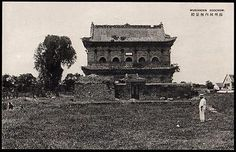 China-Old-Postcard-x-Wurianden-Soochow-Temple