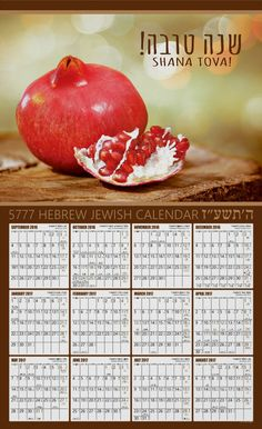 rosh hashanah in august