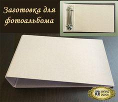 Письмо «Обложка для альбома на кольцах. Вам какую?» — Scrappy — Яндекс.Почта