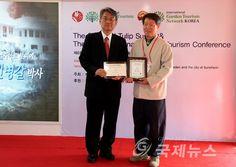 태안 천리포수목원 '올해의 관광가든상' 수상 - 국제뉴스 Conference, Tourism, Korea, Baseball Cards, News, City, Garden, Turismo, Garten