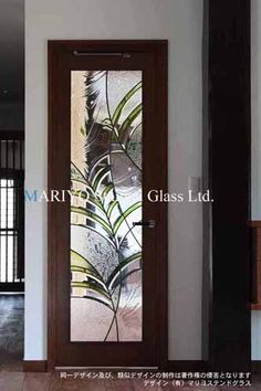 Window Painting, Window Art, Glass Door, Stained Glass Crafts, Door Glass Design, Stained Glass Mosaic, Mosaic Glass, Glass Design, Window Glass Design