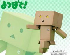 Danbo Mini Action Figure