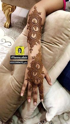 Wedding Henna Designs, Latest Henna Designs, Mehndi Designs For Girls, Stylish Mehndi Designs, Mehndi Designs For Beginners, Latest Mehndi Designs, Khafif Mehndi Design, Dulhan Mehndi Designs, Mehndi Design Photos
