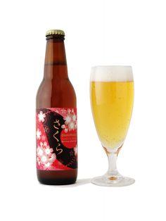 「さくら」ビールをシンガポールへ初輸出 3月下旬より販売開始。桜の無い国へ日本の春をお届け 国内では販売2週間で3万本を出荷。開花に向け出荷加速 [ リリース配信・広報支援サービス PR NAVi | 企業の最新リリースを紹介 ]