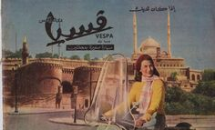 23 Vintage Photos of Egypt's Golden Years