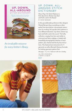 ISSUU - STC Craft | Melanie Falick Books 2014 by ABRAMS
