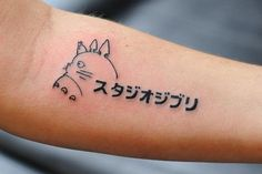 Only because I love studio Ghibli..... You can exspect some more totoro and other studio ghibli tats lol