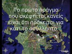 Ancient Greek Art, Ancient Greece, Greek Islands, Knowledge, Mindfulness, Science, History, Youtube, Blog