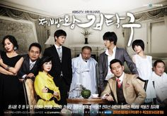 Also known as King of Baking, Kim Tak Gu. I'm still recovering from this drama, which I finally watched & finished 3 weeks ago. This is just on its own level. There will never be another drama as spectacular as this one. The BEST actors, the most engaging storyline I've ever seen... I could go on. And no other drama has ever made me cry as much as I did. I'm never gonna forget this show. <3