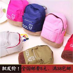 韓國可愛小熊背包書包帆布布藝女式零錢包手機包硬幣包鑰匙包a048
