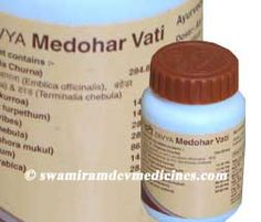Divya Medohar Vati is an herbal home remedy for weight loss. Medohar vati is useful for weight loss and also of use for obesity. It is 100% natural and effective remedy. Divya Medohar Vati  show positive results in few weeks.  http://www.swamiramdevmedicines.com/herbal-remedies/divya-medohar-vati.html