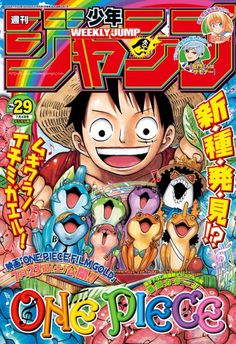 Read One Piece 829 online. One Piece 829 English in high quality and for  free! 8831710cabc