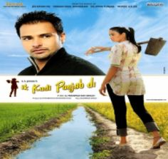 Download Ik Kudi Punjab Di by Amrinder Gill mp3 songs at high defination sound quality from 48kbps to 320 kbps. This album have 8 songs, which you can download for free only at hdgana.com