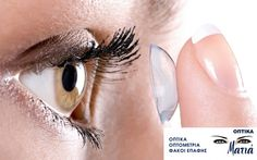 Προσφορά για φακούς επαφής!! η καλύτερη τιμή της αγοράς και με πολλά δώρα!http://www.tsibato.gr/category/eye-vision