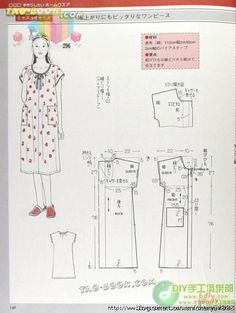 T Shirt Sewing Pattern, Pajama Pattern, Pattern Drafting, Dress Sewing Patterns, Baby Clothes Patterns, Clothing Patterns, Japanese Sewing Patterns, Sewing Blouses, Make Your Own Clothes