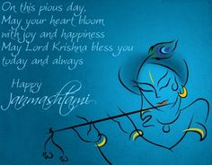Happy Krishan Janmashtami HD Wallpapers and quotes with Krishan HD IMages , greetings Janmashtami Quotes, Janmashtami Images, Janmashtami Wishes, Happy Janmashtami, Krishna Janmashtami, Lord Shiva Hd Wallpaper, Lord Krishna Wallpapers, Radha Krishna Wallpaper