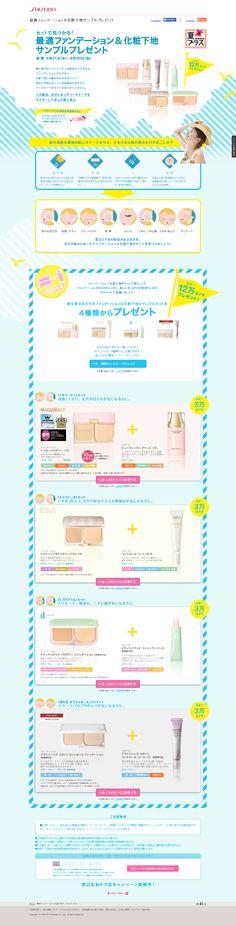cosme,20代後半~30代 Website Design Layout, Web Layout, Layout Design, Editorial Layout, Editorial Design, Japanese Graphic Design, Ui Web, Web Design Inspiration, Illustrations