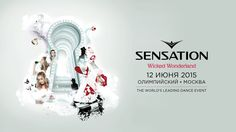 Sensation Wicked Wonderland is coming to Moscow