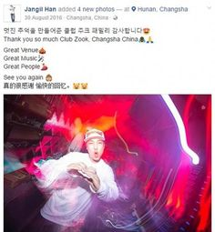 Fake Zouk club in Hunan fools even guest DJs into thinking they are spinning at the real deal