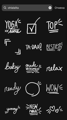 Instagram Words, Instagram Emoji, Feeds Instagram, Iphone Instagram, Mood Instagram, Instagram Frame, Story Instagram, Instagram And Snapchat, Instagram Quotes