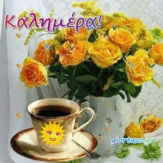 Greek Language, Good Morning Good Night, Beautiful Roses, Diy And Crafts, Projects To Try, Tableware, Gardening, Coffee, Google