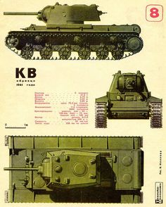 Kliment Voroshilov or KV-1. Alongside the T-34, this tank played hell with the Panzerwaffe on the Eastern Front