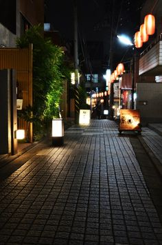Kagura-zaka , Shinjuku-ku , Tokyo