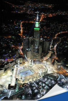 Magnificent View of Kaaba in Mekah