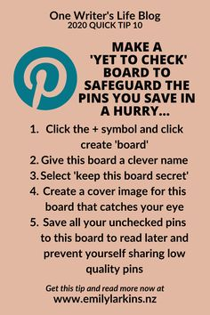 Safeguard your Pinterest boards against hastily-saved, low-quality pins - emilylarkins.nzLearn how and why you need this clever Pinterest Board in your collection. Step by step instructions and insider tips here!#onewriterslifeblog #onewriterslife #pinteresttips #quicktips #pinteresttimesaver #clevertip