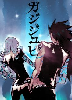 Fairy tail// Gajeel and Juvia