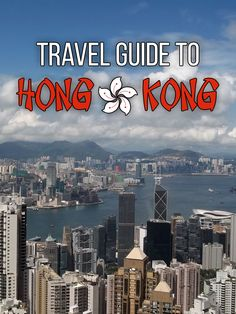Traveling to Hong Kong would be similar to traveling to any big city, like London, New York, or Paris,   but there are a few things you should keep in mind before visiting The Gateway to China...