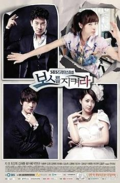 Protect the Boss - A very good and funny korean romance comedy xD.   Description: No Eun Seol finally gets a job as a secretary at a law firm after struggling with unemployment, only to fall in love with her boss, Cha Ji Heon, the immature youngest son of a chaebol family.