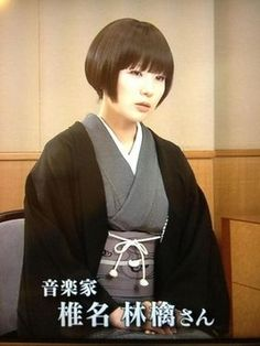 【美し過ぎる】東京事変/椎名林檎の和服画像 - NAVER まとめ Japanese Textiles, Japanese Kimono, Shiina Ringo, Japanese Aesthetic, Yukata, Real People, Traditional Outfits, Bob Hairstyles, Asian Girl