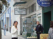 Arizmendi Bakery - Wikipedia Bakery, Management, Street View, Desk, Bakery Business, Bakeries