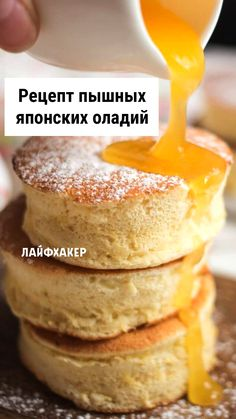 Breakfast Recipes, Dessert Recipes, Bon Appetit, Bakery, Deserts, Food And Drink, Cooking Recipes, Tasty, Bread