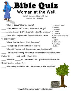 Bible Quiz for Kids: Woman at the Well. Youth Bible Study Lessons, Bible Study For Kids, Kids Bible, Children's Bible, Object Lessons, Bible Games, Bible Activities, Bible Trivia, Church Activities