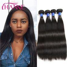 8A Super Quality Brazilian Virgin Hair Straight 4 Bundles Deal Brazilian Straight Human Hair Extensions Soft Rosa Hair Products(China (Mainland))